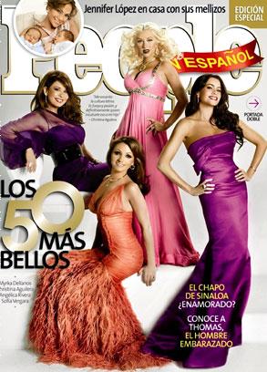 People en Espanol (cover)