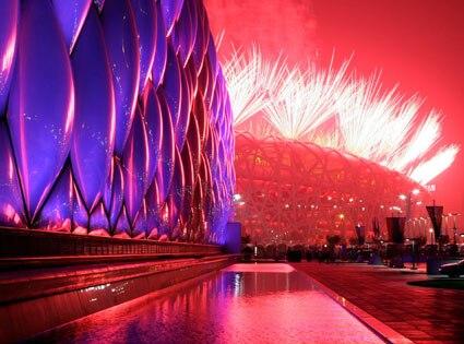 2008 Beijing Summer Olympics Opening Ceremony
