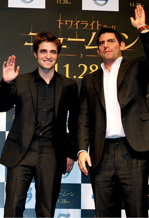 Robert Pattinson, Chris Weitz