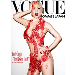 Lady Gaga, Vogue Japan