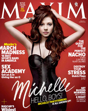 Michelle Trachtenberg, Maxim Cover