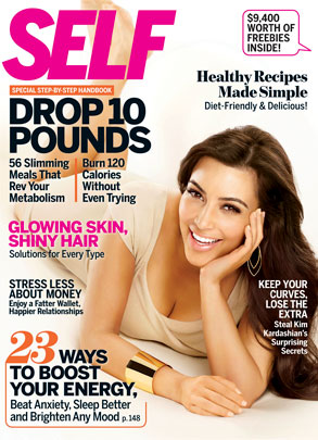 Kim Kardashian, Self Magazine