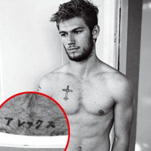 misunderstood alex pettyfer doesn 39 t have a thank you