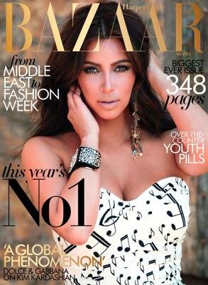 Harper's Bazaar, Kim Kardashian, Saudi Arabia