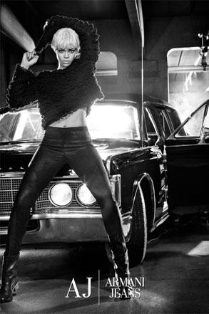 Rihanna, Armani ad
