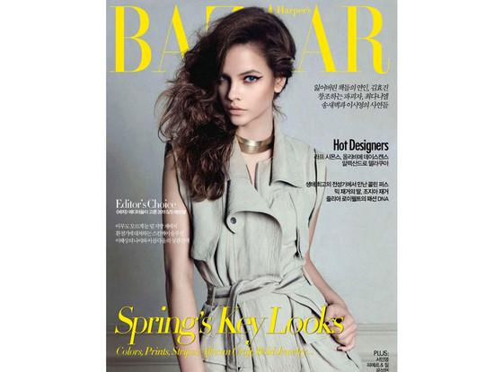 Barbara Palvin, Bazaar Magazine