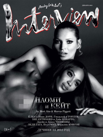 Kate Moss, Naomi Campbell, Interview Magazine Russia