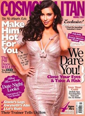Kim Kardashian, Cosmopolitan, Middle East