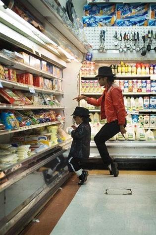 MJ Shopping