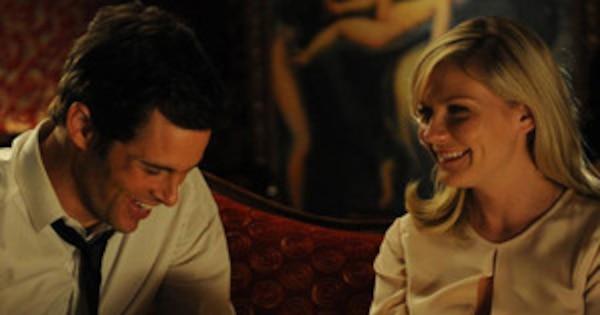 Kirsten Dunst Gets Raunchy, Won't Let Dad See New Movie ...