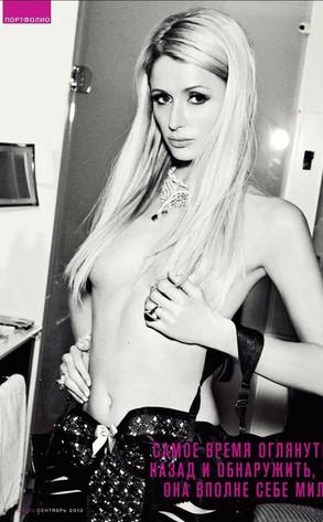 Paris Hilton, GQ Russia