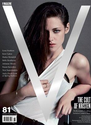 V Magazine Cover, Kristen Stewart