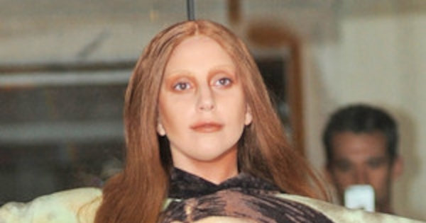 Lady Gaga Super Bowl Baby Bed