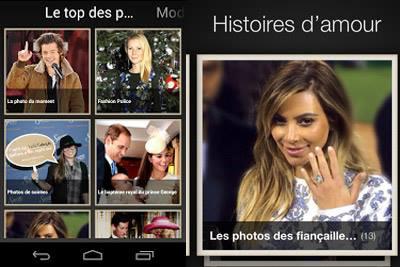 FR App screenshot 3