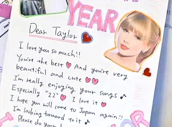 Taylor Swift, Fan Mail