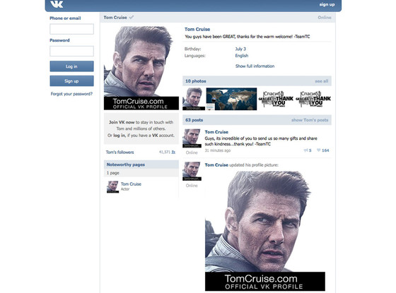 Tom Cruise, VK Profile