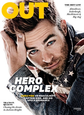 Chris Pine, Out Magazine