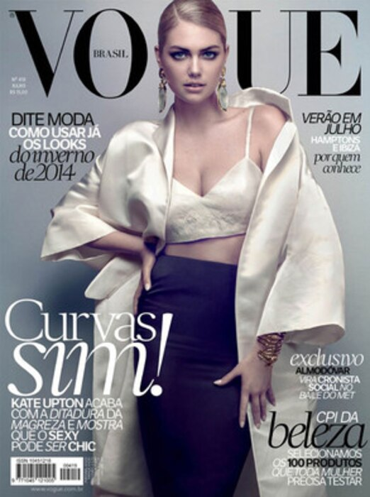 Kate Upton, Vogue Brazil