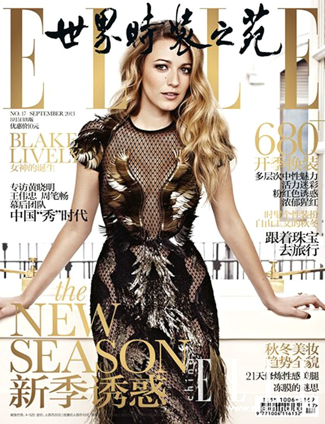 Blake Lively, Elle China