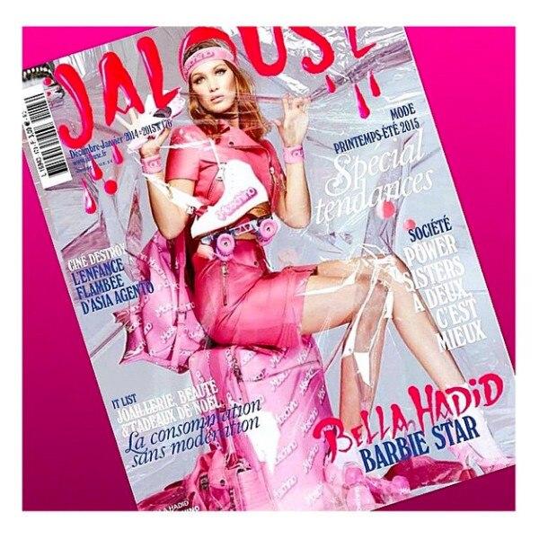 Bella Hadid, Jalouse Magazine
