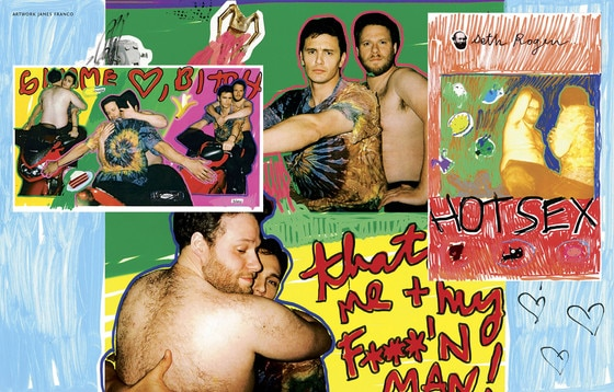 James Franco, Seth Rogen, VMAN