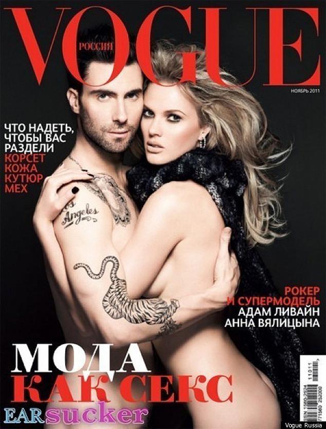 Adam Levine, Vogue