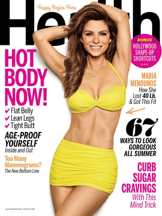 Maria Menounos, Health Magazine