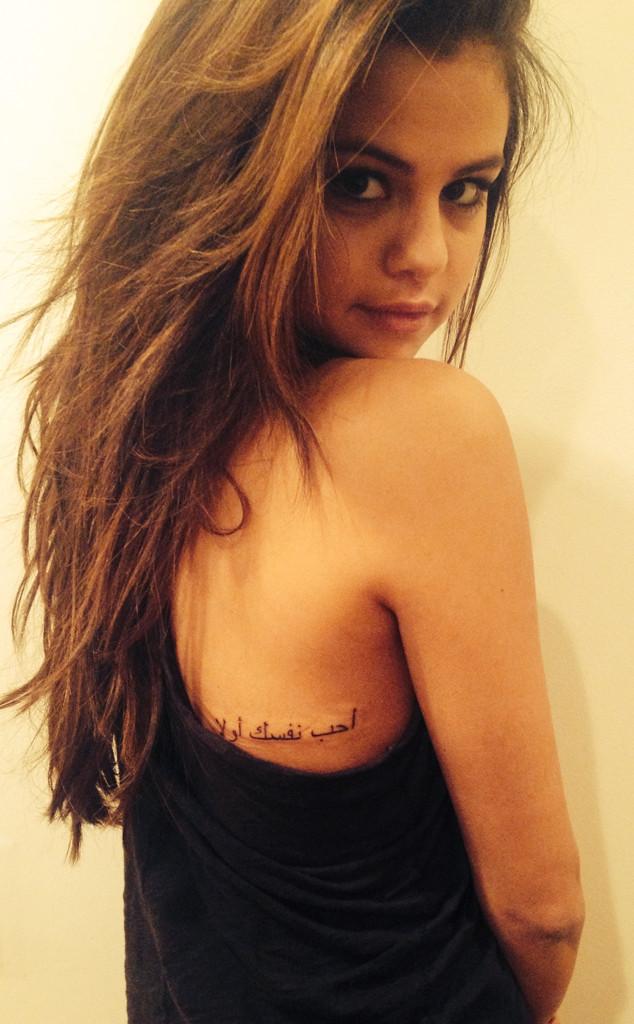 Selena Gomez, Tattoo