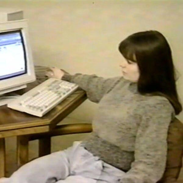 online cyber sex tanec