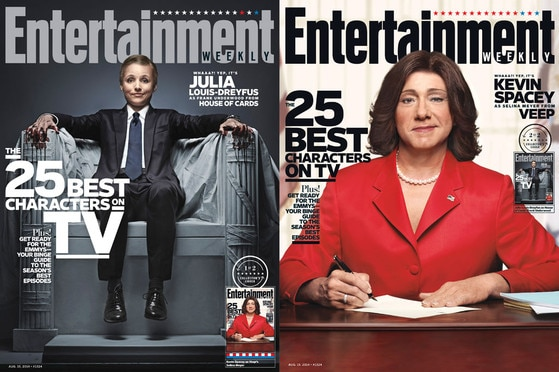 Entertainment Weekly, Julia Louis-Dreyfus, Kevin Spacey