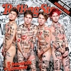 5 Seconds of Summer, Rolling Stone