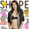 Lauren Cohan, Shape Magazine