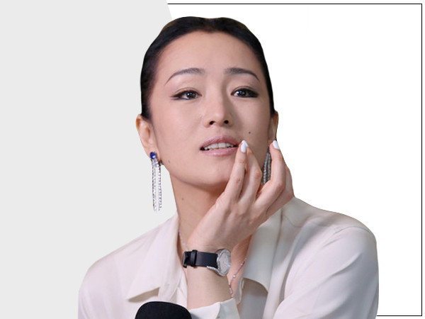ESC, Chinese Makeup Trends