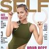 Kate Hudson, SELF Magazine **embargoed until 2/2 at 9am EST