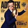 Stephen Colbert, Ad Week