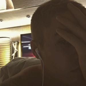 Justin Bieber, Tattoo, Instagram