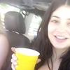 Kylie Jenner, Lemonade, Snapchat