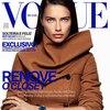 Adriana Lima, Vogue Brazil Cover, August 2016