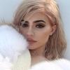 ESC: Kylie Jenner