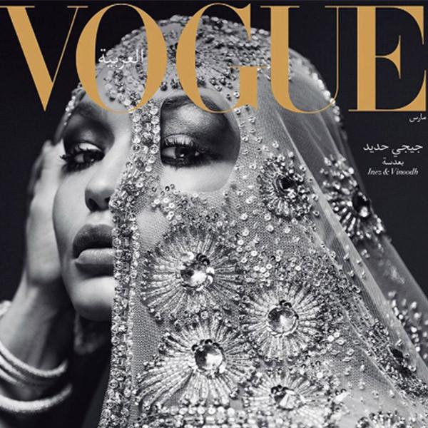 Gigi Hadid, Vogue Arabia