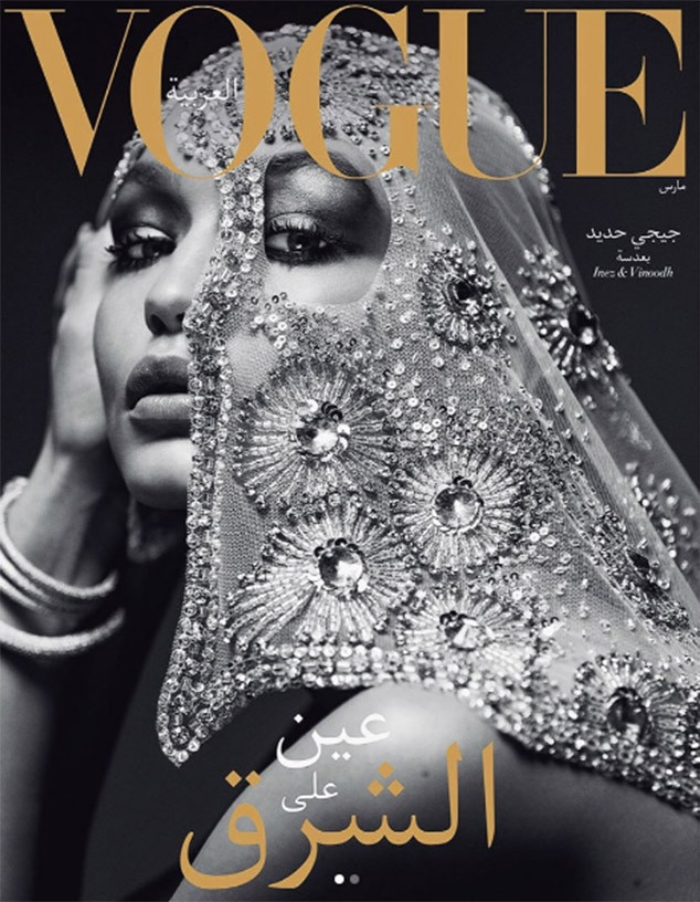 Gigi Hadid, Vogue Arabia