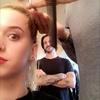 Katy Pery, Haircut