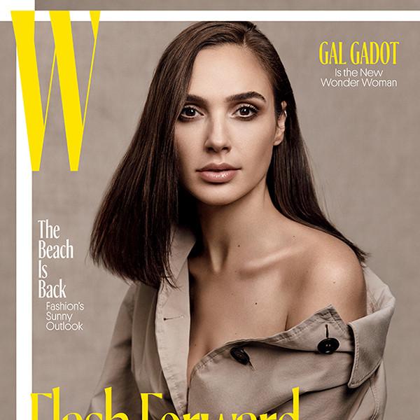 Gal Gadot, W Magazine