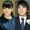 "Japan's Princess Mako Postpones Marriage to Commoner Because of ""Immaturity"""