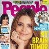Maria Menounos, People