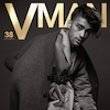 Zayn Malik, VMAN