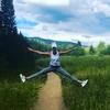 ESC: Karlie, Aspen