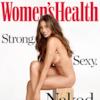 Sofia Vergara, Naked, Women's Health