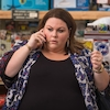<i>This Is Us</I> Creator Defends Heartbreaking Kate Twist: &quot;We're Trying to Capture Real Life&quot;</i>