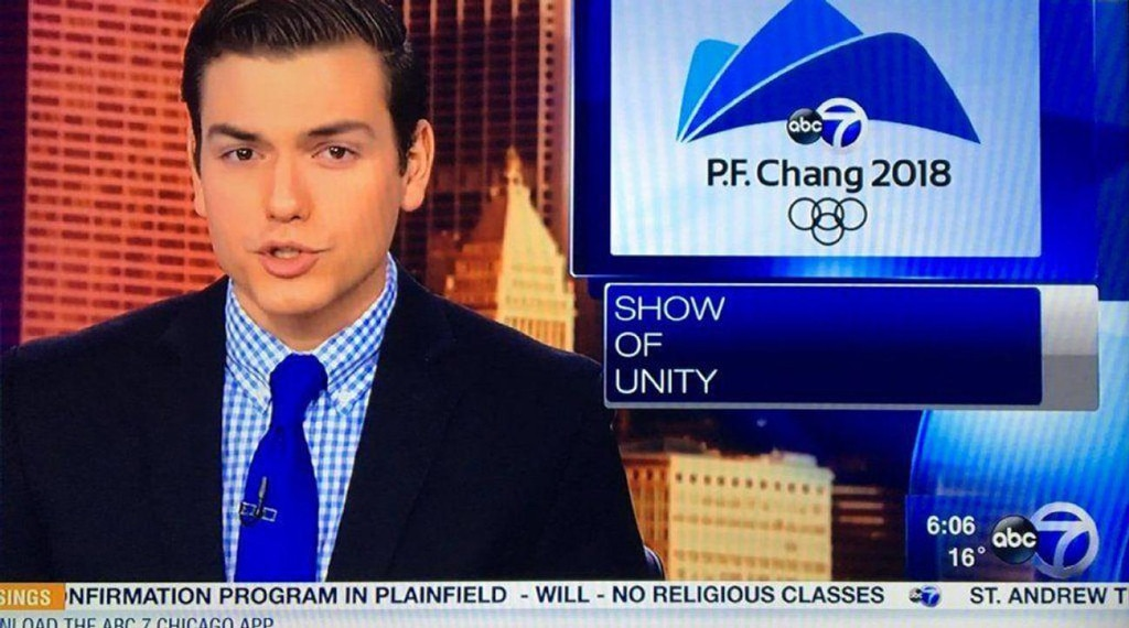 Chicago Stations Uses PF Chang's Olympics Graphic by Mistake